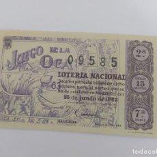 Lotería Nacional: DECIMO DE LOTERIA NACIONAL DEL AÑO 1963, SORTEO 18. Lote 295289248