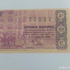 Lotería Nacional: DECIMO DE LOTERIA NACIONAL DEL AÑO 1963, SORTEO 19. Lote 295289753