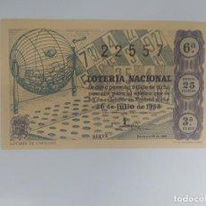 Lotería Nacional: DECIMO DE LOTERIA NACIONAL DEL AÑO 1963, SORTEO 21. Lote 295289978