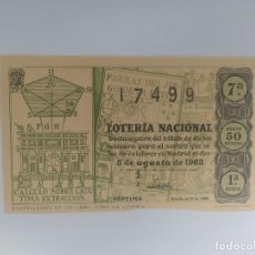 Lotería Nacional: DECIMO DE LOTERIA NACIONAL DEL AÑO 1963, SORTEO 22. Lote 295290108