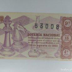 Lotería Nacional: DECIMO DE LOTERIA NACIONAL DEL AÑO 1963, SORTEO 24. Lote 295290358