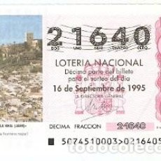 Lotería Nacional: DÉCIMO LOTERÍA NACIONAL, SORTEO 74 DE 1995. ALCALÁ LA REAL. JAÉN. 9-9574. Lote 295353753
