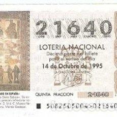Lotería Nacional: DÉCIMO LOTERÍA NACIONAL, SORTEO Nº 82 DE 1995. MOSAICO DE LOS SIETE SABIOS. 9-9582. Lote 295354283