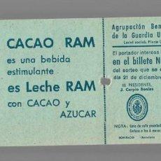 Lotería Nacional: PARTICIPACION LOTERIA AGRUPACION BENEFICA DE LA GUARDIA URBANA DE BARCELONA 1968. Lote 295440428