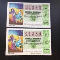 Lotería Nacional: LOTE 2 DECIMOS LOTERÍA AÑO 1979 SORTEO 50/79 NÚMEROS CORRELATIVOS. Lote 295465333