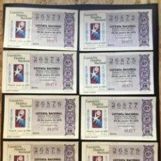 Lotería Nacional: LOTE 8 DECIMOS LOTERÍA AÑO 1975 SORTEO 25/75 NÚMEROS CORRELATIVOS. Lote 295465438