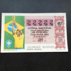 Lotería Nacional: DECIMO LOTERÍA AÑO 1982 SORTEO 15/82 - NÚMERO 22222 - 5 CIFRAS IGUALES. Lote 295465748