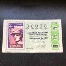 Lotería Nacional: DECIMO LOTERÍA AÑO 1975 SORTEO 3/75 CINCO CIFRAS IGUALES 00000. Lote 295466308