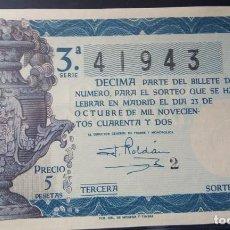 Lotería Nacional: 1942 SORTEO 30. Lote 295483283