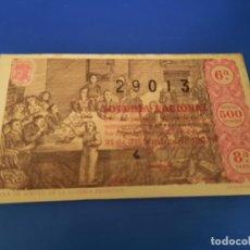 Lotería Nacional: LOTERIA 1963 SORTEO 36. Lote 297363818