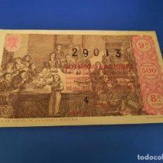 Lotería Nacional: LOTERIA 1963 SORTEO 36. Lote 297364128