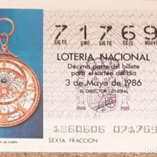 Lotería Nacional: DECIMO DE LOTERIA 1986. Lote 297377708