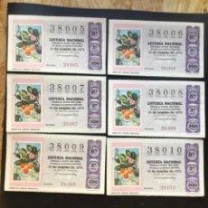 Lotería Nacional: LOTE 6 DECIMOS LOTERÍA AÑO 1975 SORTEO 11/75 NÚMEROS CORRELATIVOS. Lote 297387823