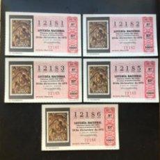 Lotería Nacional: LOTE 5 DECIMOS LOTERÍA AÑO 1975 SORTEO 49/75 NÚMEROS CORRELATIVOS. Lote 297388018