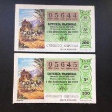 Lotería Nacional: LOTE 2 DECIMOS LOTERÍA AÑO 1979 SORTEO 47/79 NÚMEROS CORRELATIVOS. Lote 297388413