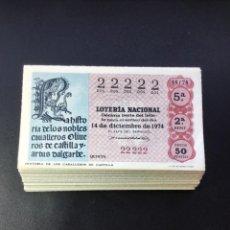 Lotería Nacional: LOTE 123 DECIMOS LOTERÍA 5 CIFRAS IGUALES 22222 AÑOS 80. Lote 297388768