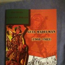 Madelman - Libro Guia Madelman 1968-1983 - 124468566