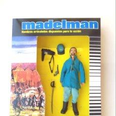 Madelman: MADELMAN REF.1226 CAPITAN SEPTIMO CABALLERIA-FIGURA ORIGINAL EN CAJA REPRO-MADEL.. Lote 213777480