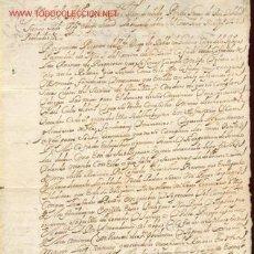Manuscritos antiguos: MANUSCRITO Nº 33 - S. XVII - AÑO 1651 - . Lote 15038248