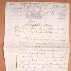 Manuscritos antiguos: PLIEGO QUE FORMA PARTE DE UN DOCUMENTO MAYOR AÑO 1882 - 1ª CLASE 100 PESETAS VIOLETA. Lote 16552508