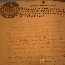 Manuscritos antiguos: MANUSCRITO AÑO 1651 CON SELLO FELIPE IV. Lote 24067815