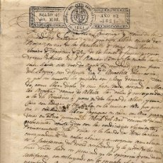 Manuscritos antiguos: FERNANDO VII - 40 MARAVEDÍS - AÑO 1821 - DOC. COMPLETO. 1 PÁGINA. Lote 12751217