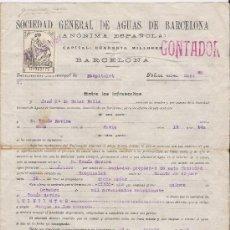 Manuscritos antiguos: L5-17 HOSPITALET CONTRATO DE AGUAS POR ABONO. Lote 26184912