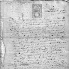 Manuscritos antiguos: ESCRITURA MANUSCRITA DE INVENTARIO Y ADJUDICACION.PROVINCIA DE AVILA-AÑO 1871. Lote 27428485