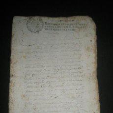 Manuscritos antiguos: VINOS.VALLADOLID. NAVA DEL REY. MANUSCRITO SOBRE LA VENTA REAL DE UNA VIÑA EN NAVA DEL REY AÑO 1666. Lote 27445285