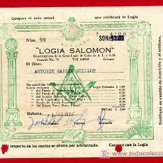 Manuscritos antiguos: DOCUMENTO MASONERIA , LOGIA SALOMON ,HABANA 1975 , CUBA , D5 , SB. Lote 25579656