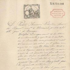 Manuscritos antiguos: MANUSCRITO GUIAMETS, (PRIORAT) TARRAGONA, CERTIFICADO DE INMUEBLES, 1882. Lote 26403427
