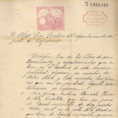 Manuscritos antiguos: MANUSCRITO CERTIFICADO REGISTRO PROPIEDAD. CAPSANES (TARRAGONA) 1882 .. Lote 26403430