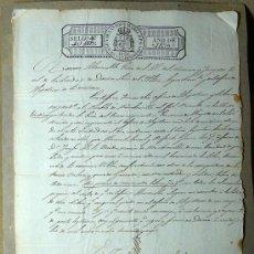Manuscritos antiguos: MANUSCRITO, DOCUMENTO NOTARIAL, INTERESANTE SIGNO NOTARIAL, DAROCA, NOTARIO RAMON MARCUELLO, 1836. Lote 22278667