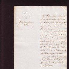 Manuscritos antiguos: AÑO 1866 * LLEIDA LERIDA * CARTA FIRMADA POR EL GOBERNADOR * OLALDE * NOMBRAMIENTO DE LA REINA . Lote 24027841