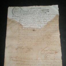 Manuscritos antiguos: MEDICINA 1804 DILIGENCIAS PARA MATRIMONIO DEL CIRUJANO DEL RGTO DE DRAGONES J.JUNCLAN CON J.ILLA. Lote 27228637