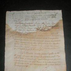 Manuscritos antiguos: SEGOVIA.MUSICO NATURAL DE REVENGA DEL CUERPO DE ARTILLERIA OBTIENE LICENCIA PARA CONTRAER MATRIMONIO. Lote 26497414
