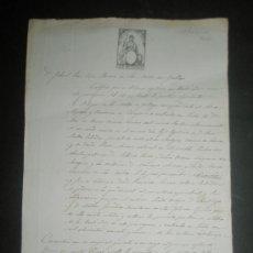 Manuscritos antiguos: ZARAGOZA. CERTIFICADO DE BAUTISMO EN S.MATEO DE GALLEGO DEL NIÑO NAZARIO PARDO HIJO DE UN LABRADOR. Lote 27371633