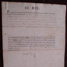 Manuscritos antiguos: AÑO 1817 * FERNANDO VII * LICENCIA MILITAR * FIRMADA TAMBIEN POR EL MARQUES DE CASTELLDOSRIUS. Lote 24711711