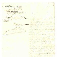 Manuscritos antiguos: PASE 1847 .. CAPITANÍA PEDÁNEA DE CAMARIOCA. Lote 25216330