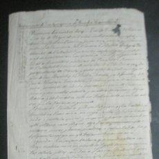 Manuscritos antiguos: TORO ZAMORA TESTAMENTO DE GREGORIO DE RUEDA CARRETERO NATURAL DE POZALDEZ VALLADOLID VECINO DE TORO. Lote 26366471