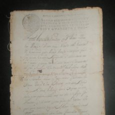 Manuscritos antiguos: VINOS. NAVA DEL REY.VALLADOLID. MANUSCRITO SOBRE VENTA DE UNA VIÑA EN FAVOR DE MANUEL GARCIA VAQUERO. Lote 26344322