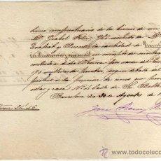 Manuscritos antiguos: RECIBO MANUSCRITO - BARCELONA - AÑO 1879. Lote 26395662