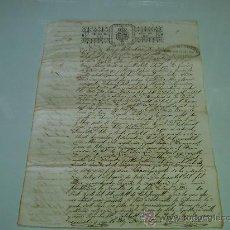 Manuscritos antiguos: TESTAMENTO AÑO 1840 -SELLO EN SECO -SELLO ARBITRIOS DE GUERRA. Lote 27856564