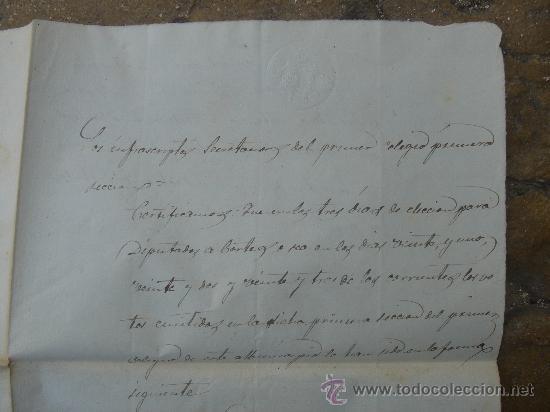 Manuscritos antiguos: DETALLE - Foto 4 - 28538596
