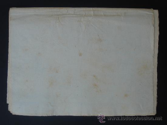 Manuscritos antiguos: PARTE INTERNA - Foto 2 - 28538622