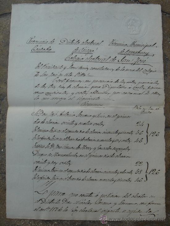 Manuscritos antiguos: DETALLE CETIFICACIÓN SAN JOSÉ - Foto 5 - 28538622