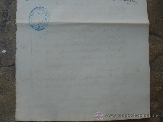 Manuscritos antiguos: DETALLE CERTIFICACIÓN DEL COLEGIO SAN JOSÉ - Foto 12 - 28538622
