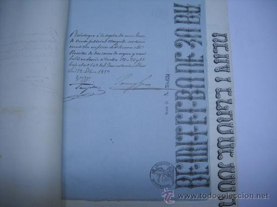 Manuscritos antiguos: MANUSCRITO PROVINCIA DE MURCIA (LORCA) 28 ESCRITURAS 14 IMPRESOS DE PAPEL DE PAGOS EL ESTADO 1859 - Foto 5 - 28761678