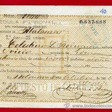 Manuscritos antiguos: DOCUMENTO CEDULA PERSONAL , MATANZAS CUBA , 1896 , ORIGINAL, K2. Lote 28902075