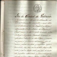 Manuscritos antiguos: 1845 VALENCIA DOCUMENTO MANUSCRITO PAPEL SELLADO FISCAL 2º DE 8 REALES. SANTIAGO ARIZABALA TCOL. Lote 29025399